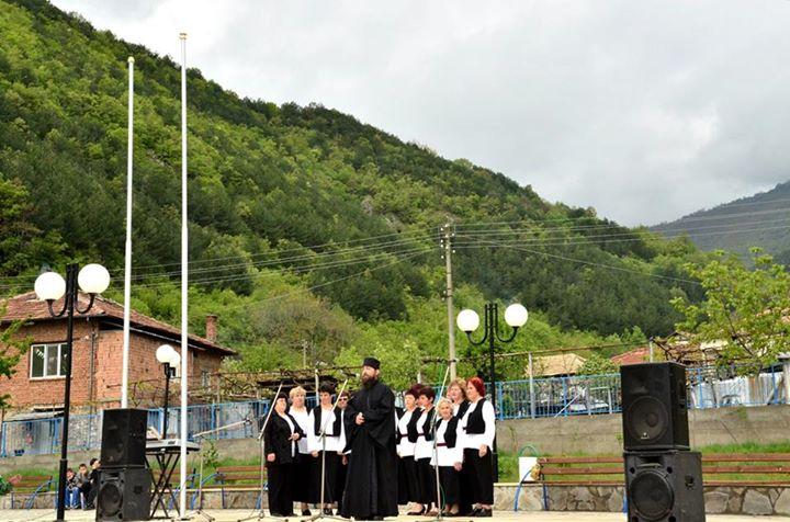Великденски Концерт в Горна Брезница